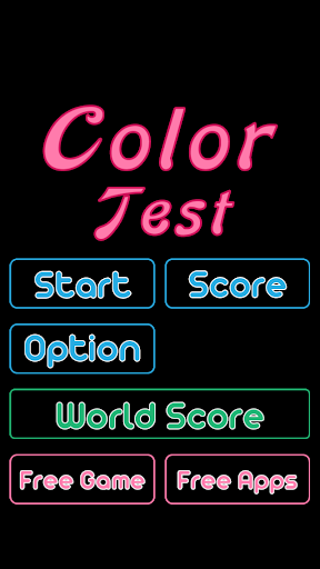 color select test - train! can be checked in game. screenshot 3