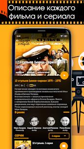 Наше Кино – Советские Фильмы и Сериалы Онлайн 2