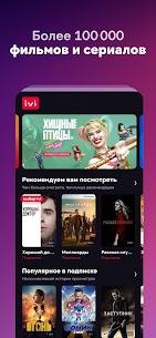 IVI – ТВ-каналы, фильмы, новинки кино в HD 1