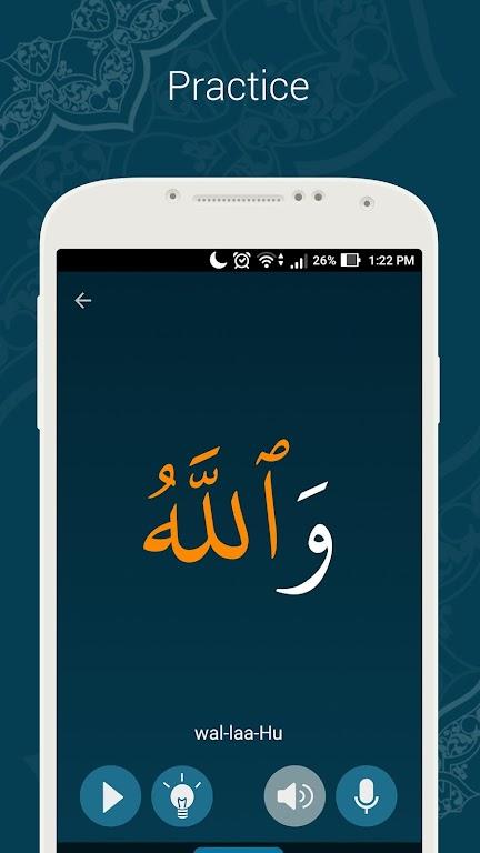 Learn Quran Tajwid  poster 3