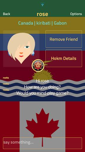 Varaq - Online Hokm (Court Piece, Rung, Rang)  screenshots 5