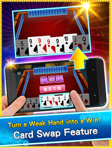 u795eu4f86u4e5fu64b2u514bPoker - Big2, Sevens, Landlord, Chinese Poker 10.3.5 screenshots 6