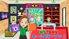 My Town : ショッピングモールのおすすめ画像5