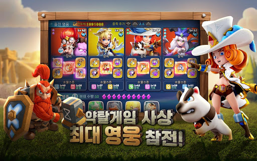 ud074ub798uc2dc ubd90(Clash Boom) screenshots 9