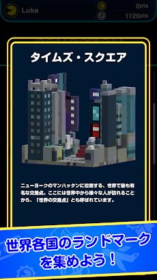 PAC-MAN GEO (パックマン ジオ)のおすすめ画像5