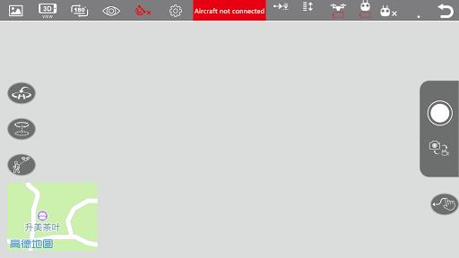 ophelia gps screenshot 3