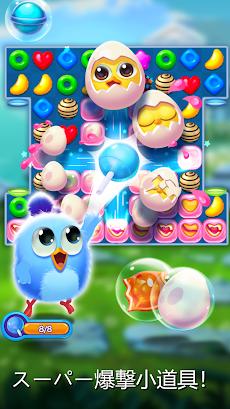 Bird Friends : Match 3 & Free Puzzleのおすすめ画像2
