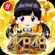 ぱちスロAKB48 勝利の女神 Android