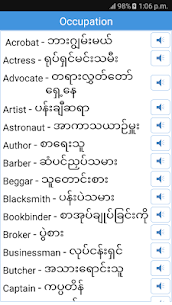 Daily Words English to Myanmar 4