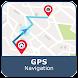 地図とナビゲーション-GPS運転ルート