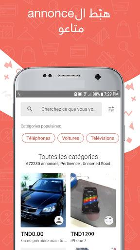 Tayara - Achetez et vendez pru00e8s de chez vous 0.42.6 Screenshots 3