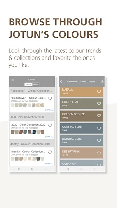 Jotun ColourDesignのおすすめ画像3