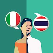 Italian-Thai Translator