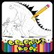 Coloring Godzilla Vs Kong 2021