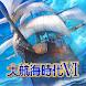 大航海時代6:ウミロク - Androidアプリ