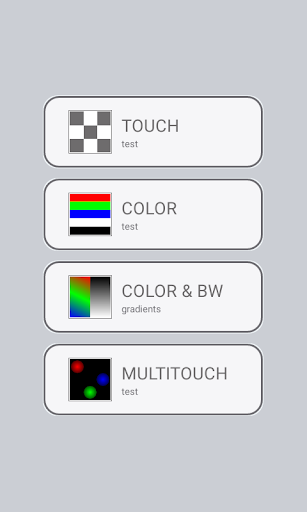 screen test screenshot 1