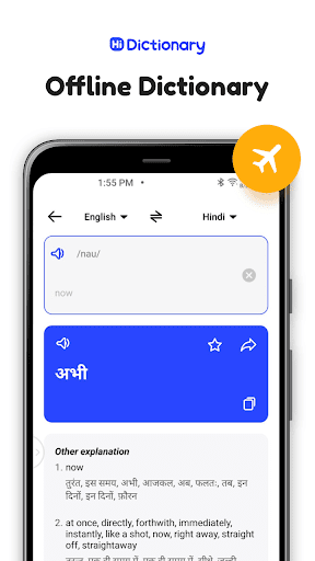 Hi Dictionary - Bilingual dictionary apktram screenshots 3