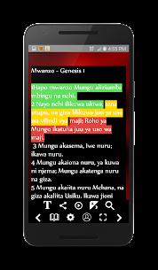Swahili Bible 1.0 Mod APK (Unlimited) 2