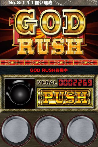 パチスロ OSHI-JUN GOD デビルバージョン For PC Windows (7, 8, 10, 10X) & Mac Computer Image Number- 8