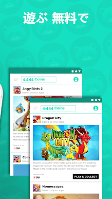 AppStation - ゲームでお金を稼ぐのおすすめ画像2