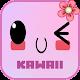 KawaiiWorld Craft para PC Windows
