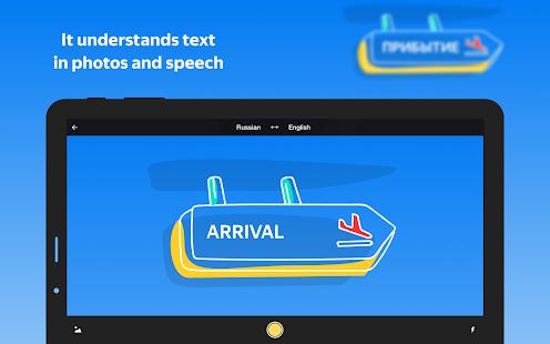 Yandex.Translate u2013 offline translator & dictionary screenshots 18