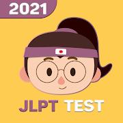 JLPT Test - Exam N5 N4 N3 N2 N1 Japanese learning