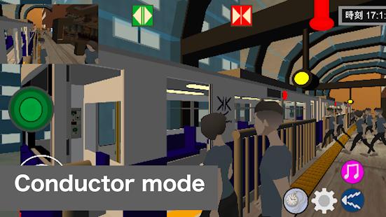 Monorail Train Crew Simulator 6.18 Pc-softi 2