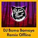 DJ Boma Bomaye Remix Offline Mp3 - Androidアプリ