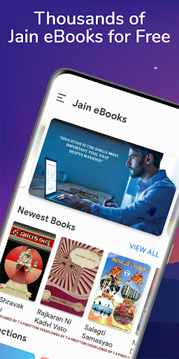 Jain eBooks hack tool