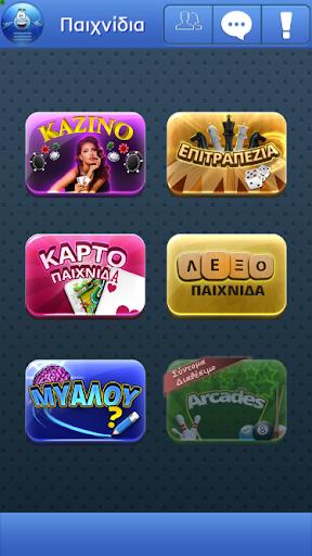 dod Games screenshots 2