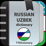 Russian - Uzbek dictionary