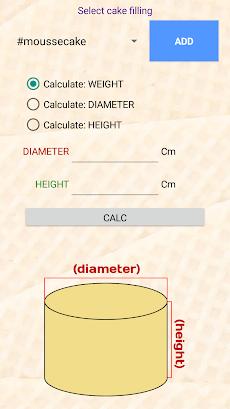 Confectioner's calculatorのおすすめ画像4