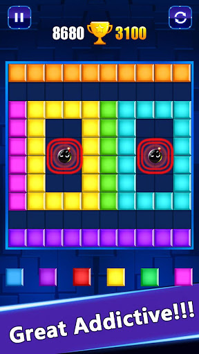 Puzzle Game 4.8 screenshots 2