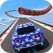 Ramp Car Tuner GT Stunt Driving - Androidアプリ