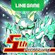 LINE: ガンダム ウォーズ ニュータイプ!突撃バトルゲーム!歴代のモビルスーツで大戦!