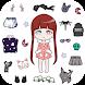 Vlinder Doll-ファッション着せ替え ゲームキャラメーカー - Androidアプリ