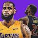 Guess the NBA player - NBA Quiz