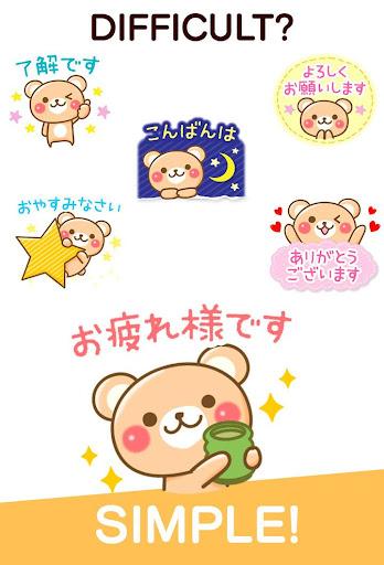 Honorific Bear Stickers android2mod screenshots 3