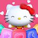 Sanrio Dream Blast | Hello Kitty Toy Puzzle Blast