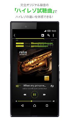 ハイレゾ再生に最適な音楽プレイヤーアプリ[NePLAYER]のおすすめ画像3