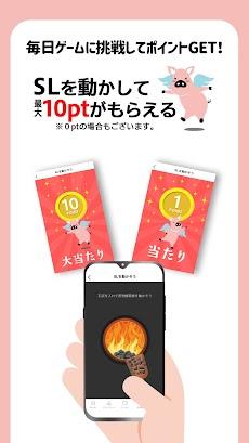 TOBU POINT アプリのおすすめ画像3