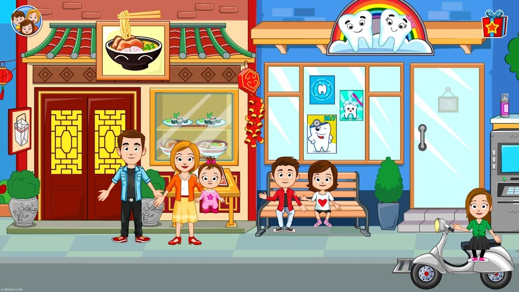 My Town : Street Fun  poster 3