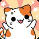 どろぼうネコ (KleptoCats) - Androidアプリ