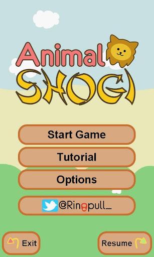 animal shogi screenshot 2