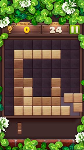 Wood Block Puzzle Game 2021  screenshots 7