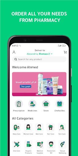 Chefaa - Pharmacy Delivery App V11.1.20 screenshots 1