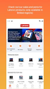 Lenovo 7.3.2.0825