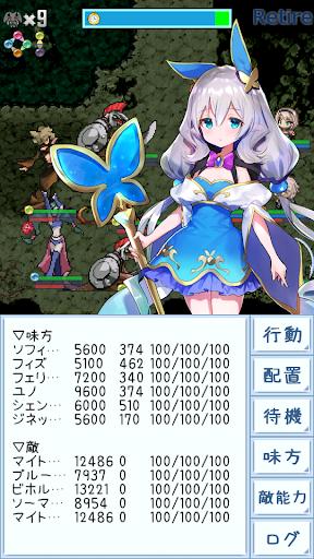 ダンジョンズウィッチーズ Latest screenshots 1
