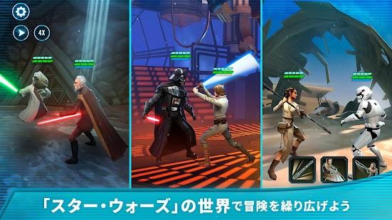 スター・ウォーズ/銀河の英雄 Screenshot